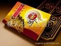 精彩月餅盒唐人街
