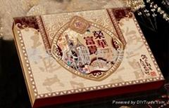 精彩月餅盒榮華富貴