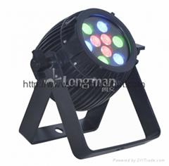 longman 9PCS 3W RGB Led Par light 700mA Driving