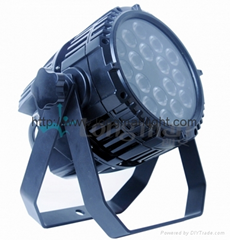 Parco Resun 400 Outdoor Stage Lighting