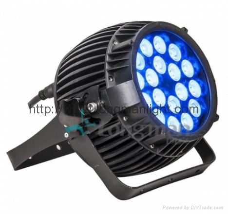 Parco R450 led par light 1