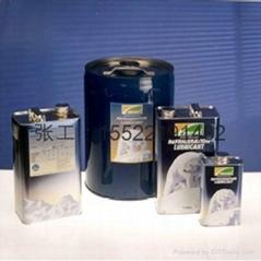 冰熊冷凍油RL68H