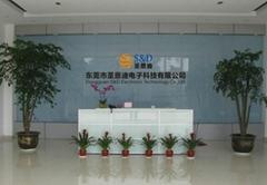 东莞市圣恩迪电子科技有限公司
