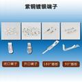 供應 廠家直銷 機櫃電源插頭 75A電源插頭 4
