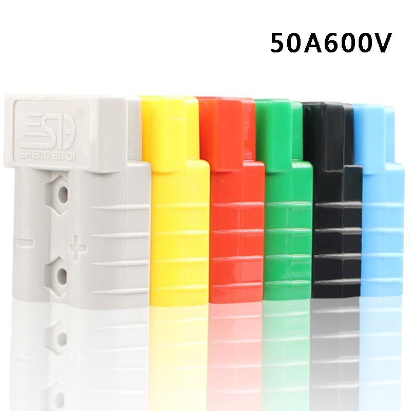 供应安德森插头SG50A600V锂电池充电连接器 1