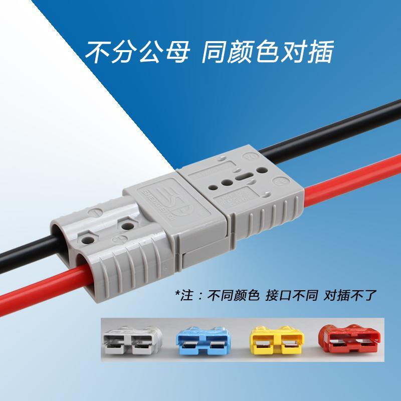 厂家直销安德森插头120A太阳能连接器大电流 2