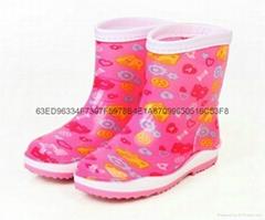 時尚三色底雨鞋