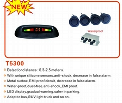 Truck Parking Sensors detecting range is 0.6m-2.5m