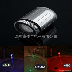 LED水龍頭