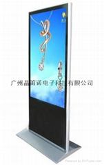 65寸高清大屏广告机
