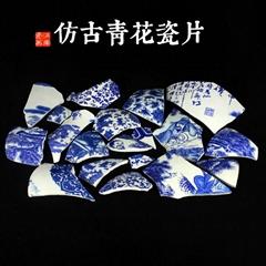 景德鎮仿古青花碎片 陶瓷裝飾馬賽克
