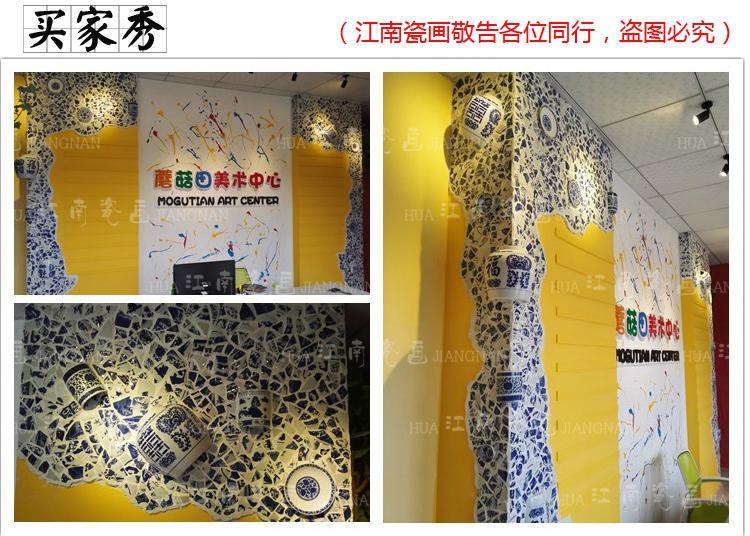 景德鎮仿古青花碎片 陶瓷裝飾馬賽克 2