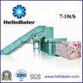 HelloBaler Horizontal Waste Paper Baling