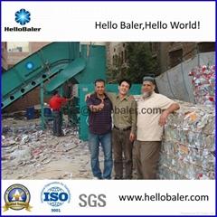 semi-automatic waste paper baling
