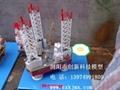 钻井平台模型
