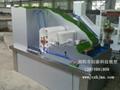 水电站模型