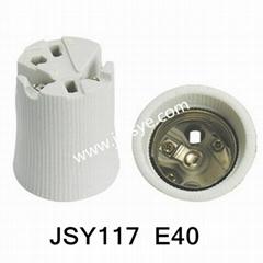 E40 horn lampholders