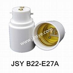 B22卡口轉E27 轉換燈頭