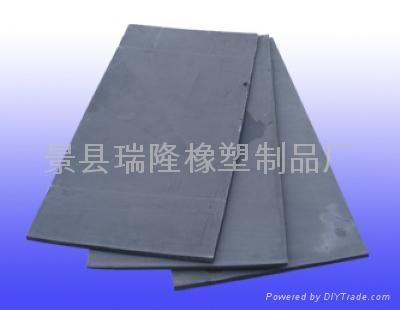 BW-2000型嵌縫 1