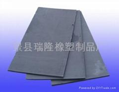 BW-2000型嵌縫