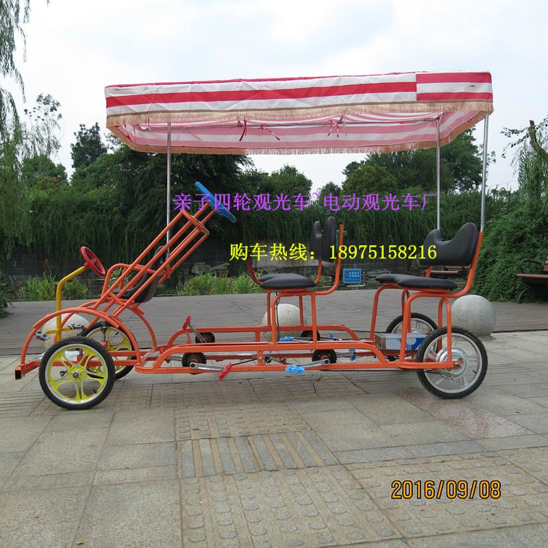 4 person four wheel quadricycle surrey electric sightseeing car 1