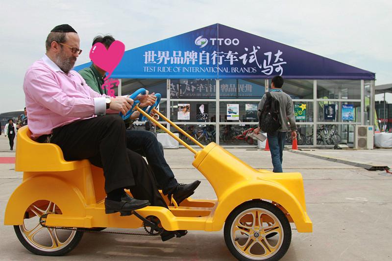 2-person surrey bike/top nergy quadricycle