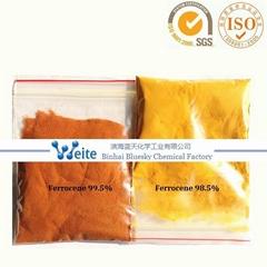 Ferrocene/ Dicyclopentadienyl iron/102-54-5
