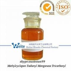 gasoline antiknock agent Methylcyclopentadienyl Manganese Tricarbonyl  MMT