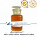 antiknock agents  MMT CAS NO 12108-13-3