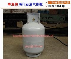 13KG液化石油氣鋼瓶