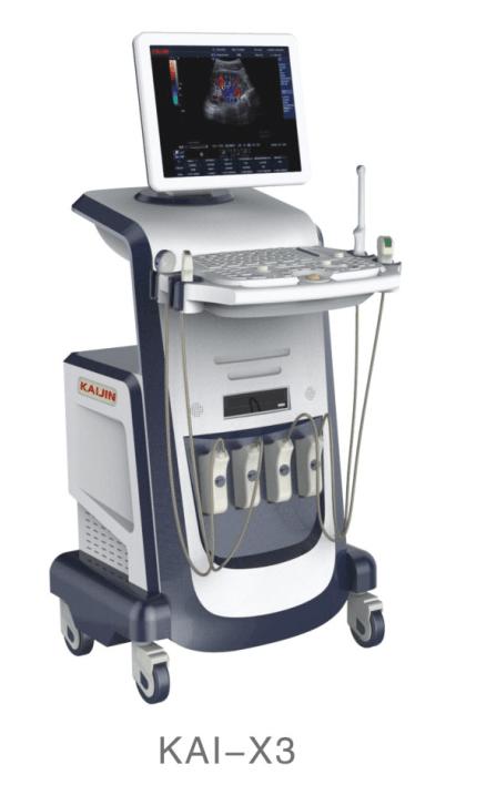 Trolley Color Doppler Ultrasound Equipment 1