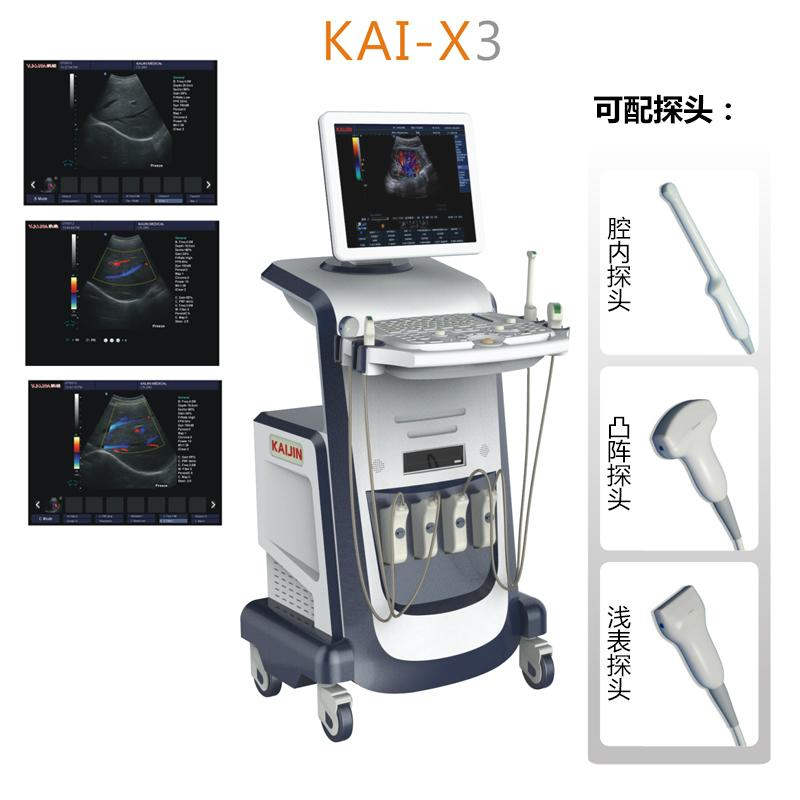 Trolley Color Doppler Ultrasound Equipment 4