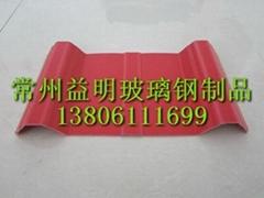 PVC塑鋼瓦