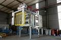 China EPS shape moulding machine