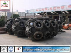 Inflatable pneumatic marine fenders