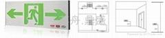 DS-BLJC-2LRE II 1.4W-ISM-XSO1集中電源集中控制型消防應急標誌燈具