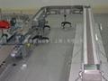 链板输送机
