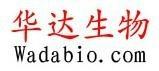 浙江華達生物科技有限公司