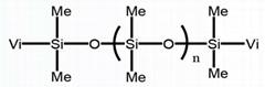 乙烯基硅油