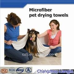 microfiber dog cat pet bath drying towel