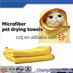 Microfiber towel Pet drying towel