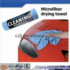 super absorbent car clean microfiber towel cloth