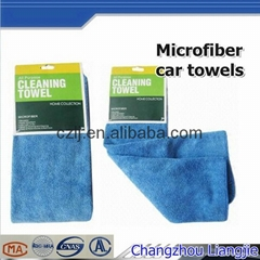 Bule Soft Microfiber Absorbent Car Auto Clean Wash Towel