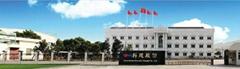 科建高分子材料(上海)有限公司