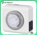 1-outlet mechanical daily timer