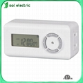 2-outlet digital indoor timer switch