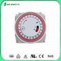 15 mins interval mechanical timer
