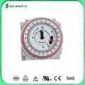 24-250VAC programmable timer