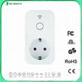 wifi timer socket /plug timer