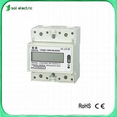 Din rail 1phase 2 wires Digital display Electric energy Meter